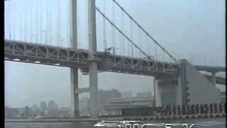 サンバイキング at 東京・晴海ふ頭(1996.05.25)2/3