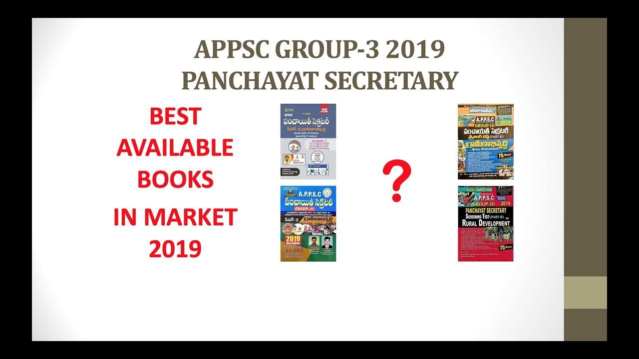 Appsc Group 3 Panchayat Secretary Best Books 2019 Youtube