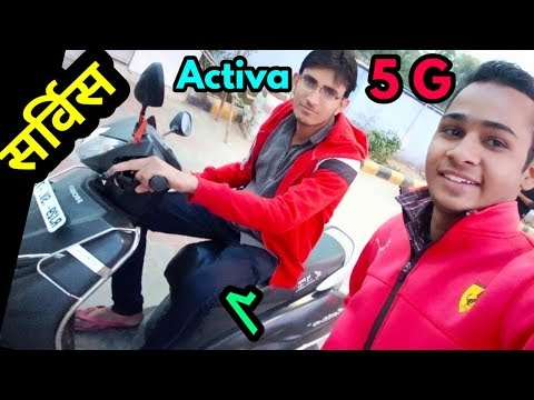 Honda Activa 5 G Scooty Service Cost    Activa 5g Full details review
