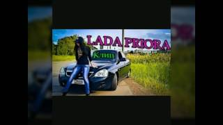 Клип это Lada Priora