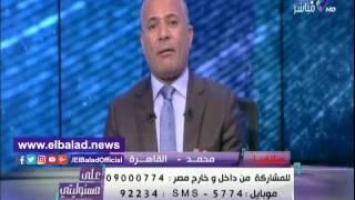 أحمد موسى لمتصل بـ«على مسئوليتي»: «أيوة كده إسرائيل عدو» ..فيديو