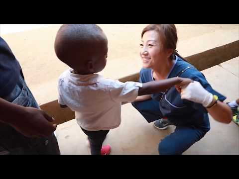 Hope Dental Center: Rwanda Clinic and Training Institute
