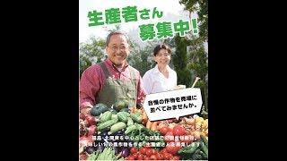グラントマト各店で野菜や果物などを売ってみませんか。 ▽店舗一覧はこ...