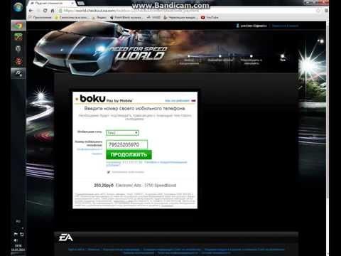 Покупка BOOST в Need For Speed World - 3 750 Бустов!На 200 руб.