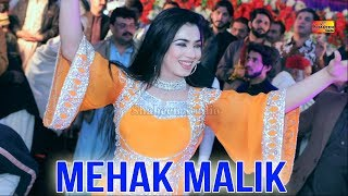 Gambar cover Mehak Malik | Assi Tabedaar | New Dance 2020 | Shaheen Studio