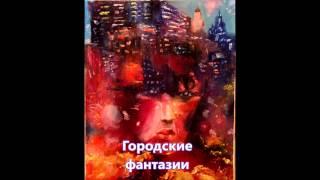 фильм 3 Картины от Лолиты