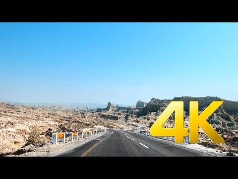 Buzi Pass (Makran Coastal Highway - CPEC) - Balochistan - 4K Ultra HD - Karachi Street View