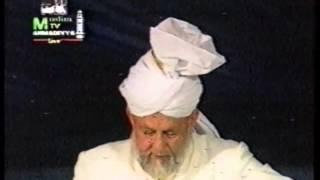 Jalsa Salana UK 1993 - Second Day Address by Hazrat Mirza Tahir Ahmad (rh)