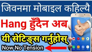 [In Nepali] 3 Settings To Solve Mobile Hanging Problems | Android Phone Secret Settings