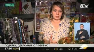 Необычный магазин подарков открыли мастерицы из Уральска(, 2016-01-03T11:51:38.000Z)
