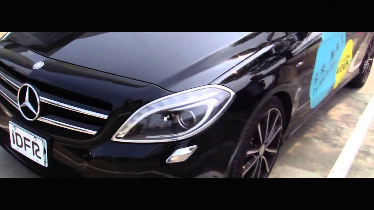 Idfr ode mercedes benz b w246 b class series youtube for B series mercedes benz