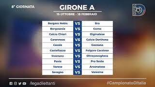 Serie D - I calendari 2017-2018