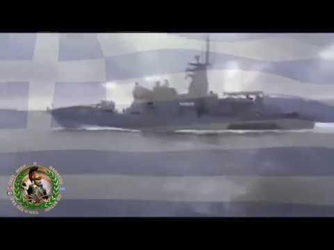 GREEK ARMY  Move Bitch Get Out Da Way