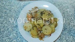Рецепт запеканки из картофеля и курицы .Casserole with potatoes and chiken