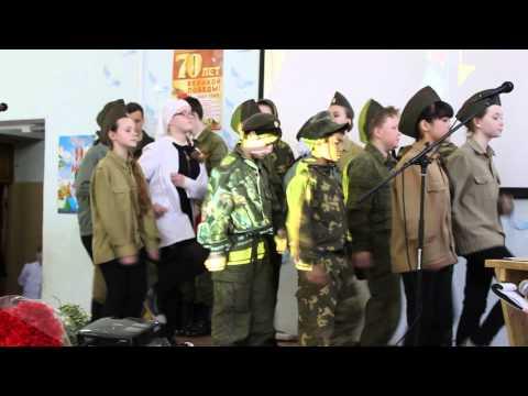видео: Военные песни - 6Б класс