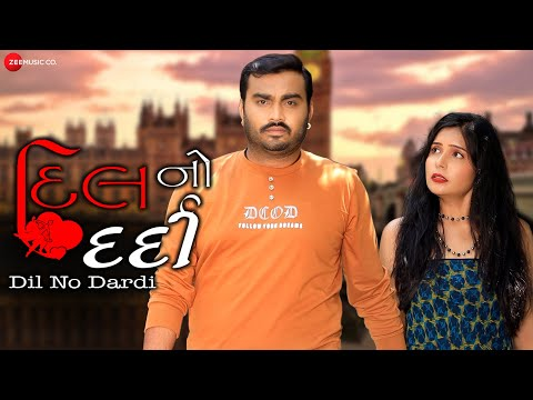 દિલનો દર્દી Dil No Dardi | Jignesh Barot | Mayur Nadiya | Ketan Barot | Latest Gujarati Song 2021