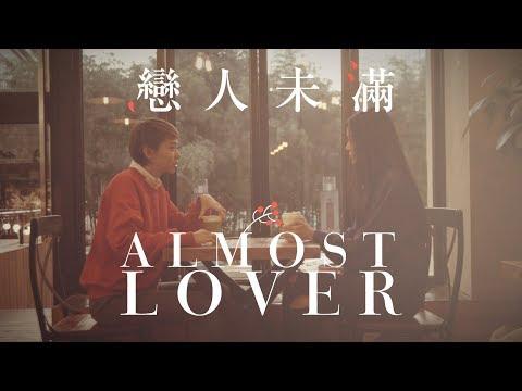 Lesbian Short Film --- Almost Lover「The Girls on Rela」ep.04 | Rela