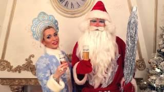 Заказ Деда Мороза и Снегурочки - Санкт-Петербург и Лен. Область(, 2015-12-11T21:37:31.000Z)