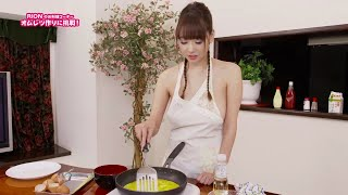 Video Cooking with Rion download MP3, 3GP, MP4, WEBM, AVI, FLV November 2018