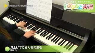 使用した楽譜はコチラ http://www.print-gakufu.com/score/detail/58667...
