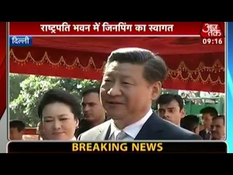 Guard of honour to Chinese President at Rashtrapati Bhavan