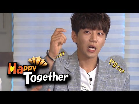 Hwang Chi Yeul Captured China With his Voice~ [Happy Together Ep 536]