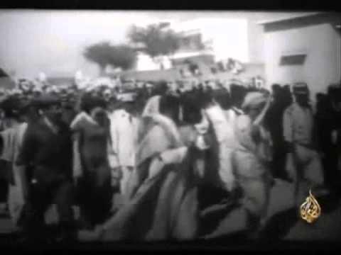 Fist moment  Mauritania