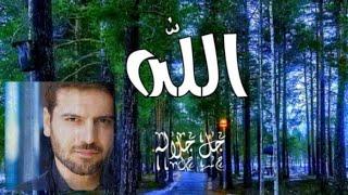 Most famous Arabic Ringtone - Sami Yusuf best Islamic Ringtones 2019 - New Arabic Ringtones 2019