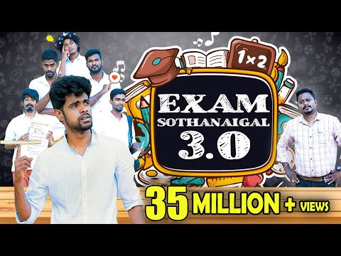 exam-sothanaigal-3-|-micset