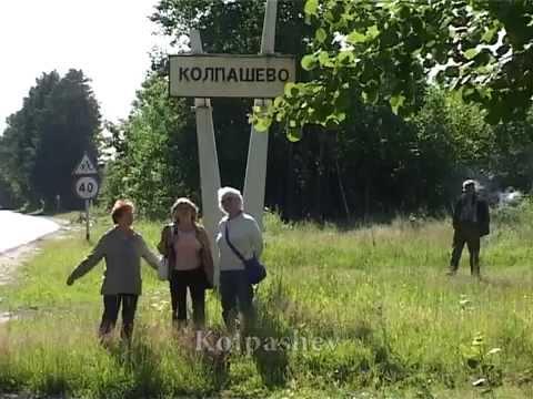 Childhood Land of Siberia (Bērnības zeme Sibīrija)
