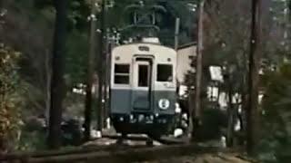 1982年晩秋 京福電気鉄道叡山線