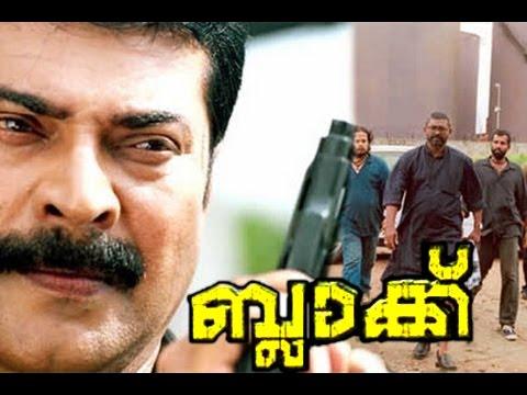 Black Malayalam Full Movie | Full HD - Watch Youtube