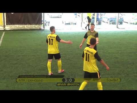 Огляд матчу | АФК Гренадер 5 : 1 FavBet