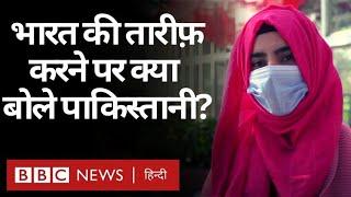 Pakistan के Anchor Iqrar Ul Hassan ने की India की तारीफ़, इस तारीफ़ पर दूसरे पाकिस्तानी क्या बोले?
