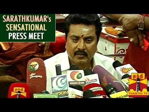 Sarathkumar's Sensational Press Meet on Nadigar Sangam issue - Thanthi TV