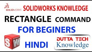 SOLIDWORKS KNOWLEDGE | SKETCH | RECTANGLE COMMAND