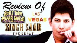 The zoom review show - gori tere pyaar mein!, singh saab the great, last vegas : online movie review