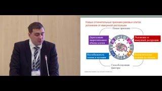 Перспективы иммуноонкологии в лечении диссеминированной меланомы кожи(Перспективы иммуноонкологии в лечении диссеминированной меланомы кожи к.м.н. И.В. Самойленко (Москва), 2015-12-30T07:10:05.000Z)