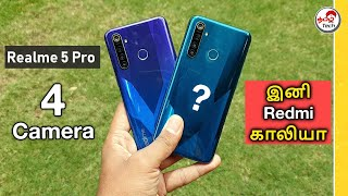 Realme 5 Pro Unboxing & Hand-On Review ⚡ ரெட்மி அவ்ளோதானா ?
