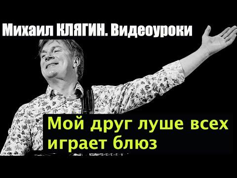 Евгений Маргулис. Мой