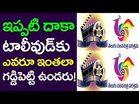 Serious Attack On Tollywood  Telugu Heros  Take One Media  Andhra Pradesh  AP Special Status  Cinema