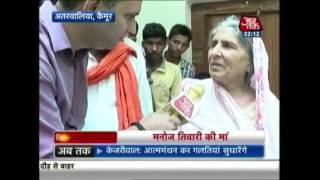 Delhi Ka Dabang: Special Interview With Manoj Tiwari