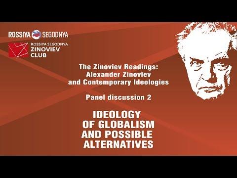 Zinoviev Readings: Alexander Zinoviev and Contemporary Ideologies - Panel discussion 2