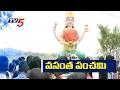 Vasant Panchami 2017 | Vasantha Panchami Celebrations In Basara | TV5 News