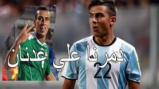 هدف علي عدنان على الارجنتين وانهبار ديبالا العراق والارجنتين مباراة الودية في السعودية