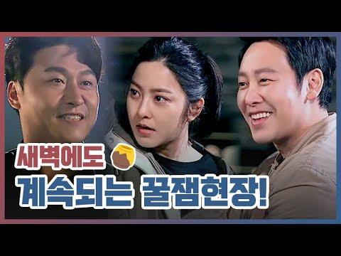 IZONE 아이즈원 'AYAYAYA' Comeback vs Eyes On Me Comparison from YouTube · Duration:  3 minutes 26 seconds