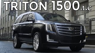 Triton 1500л.с, Рейтинг самых надёжных автомобилей, Toyota Hilux 2021