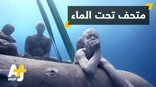 الفن يروي مأساة اللاجئين!