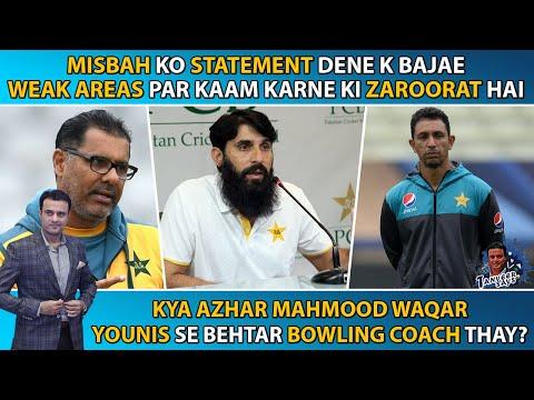 Kya Azhar Mahmood Waqar Younis Se Behtar Bowling Coach Thay? | Tanveer Says