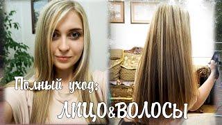 видео Как правильно ухаживать за волосами, искусство домашнего ухода
